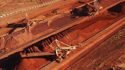 iron ore bhp