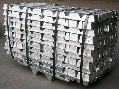 aluminium_ingot